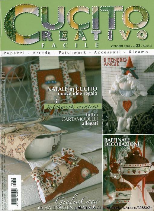 UCITO CREATIVO* No.:23/2009