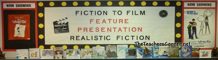 Fiction to Film: movie marquee, changed out monthly for different genres.