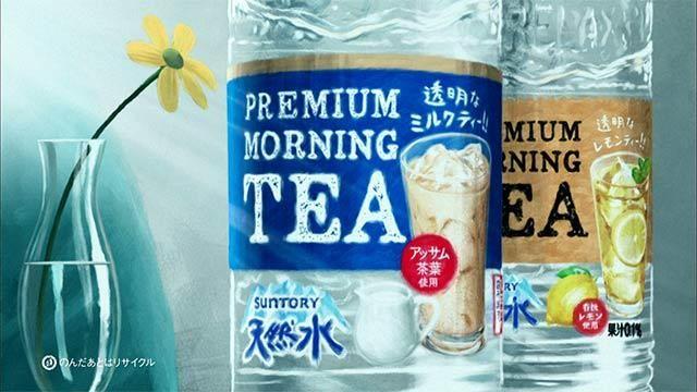 サントリー天然水 PREMIUM MORNING TEA