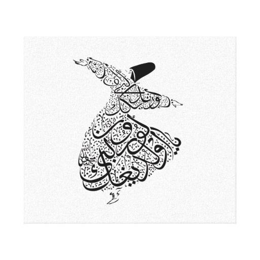 Sufi Rumi Dervish Islamic Calligraphy Customize Gallery