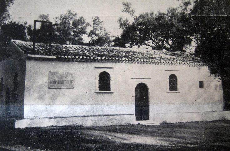 Δεκαετία του '50. Η Παναγία των Βλαχερνών. Εδώ την πρώτη Κυριακή της Απόκρεω του 1821 ορκίστηκαν οι οπλαρχηγοί Οδυσσέας Ανδρούτσος, Γεώργιος Καραϊσκάκης,Δημήτριος Πανουργιάς, Ηλίας Μαυρομιχάλης κ.α. να ελευθερώσουν τη δουλωμένη πατρίδα.