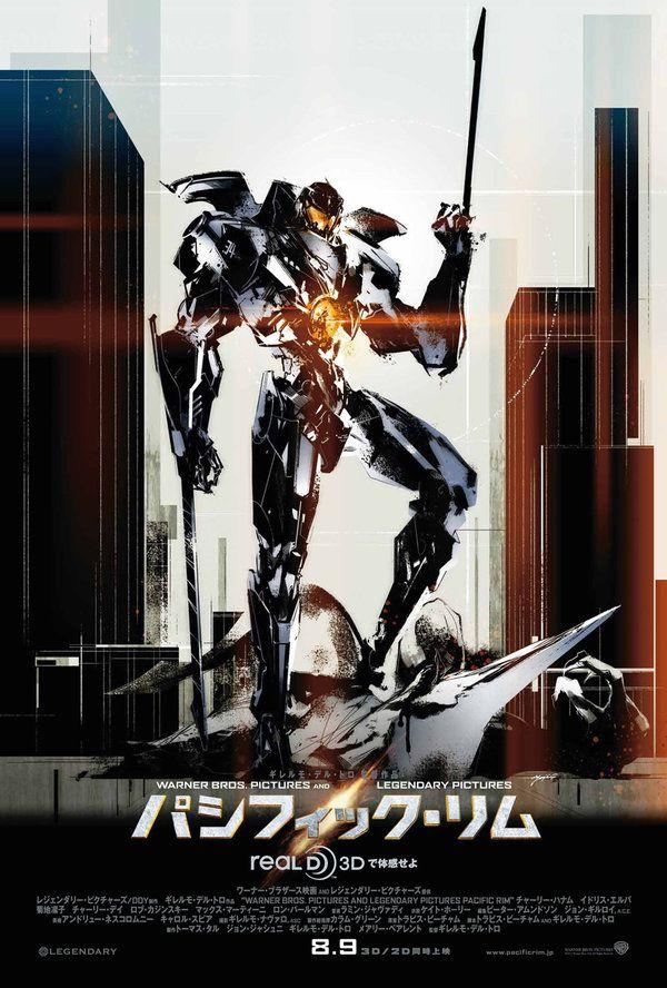"""Как выглядел японский постер """"Тихоокеанского рубежа"""", нарисованный Ёдзи Синкавой, арт-директором франшизы Metal Gear Solid"""