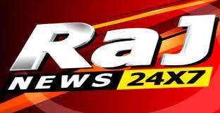 Live Raj-News-24X7, Watch Raj-News-24X7 live streaming on yupptv.in. Download Our APP Android App - https://play.google.com/store/apps/details?id=com.tru IOS App - https://itunes.apple.com/in/app/yupptv-for-iphone/id665805393?mt=8