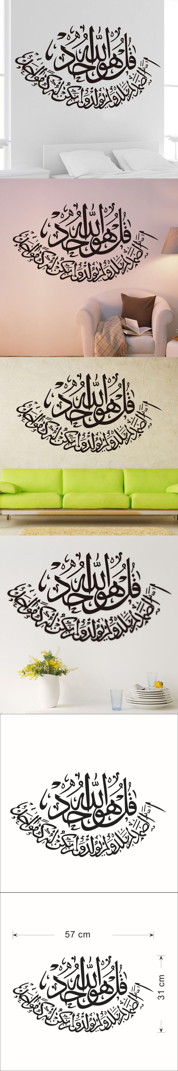 Islamic Muslim Arabic Inspiration Art Wall Stickers Love Removable Living Room Poster Vinyl Bedroom Decoration Home Decor Mural $5.7