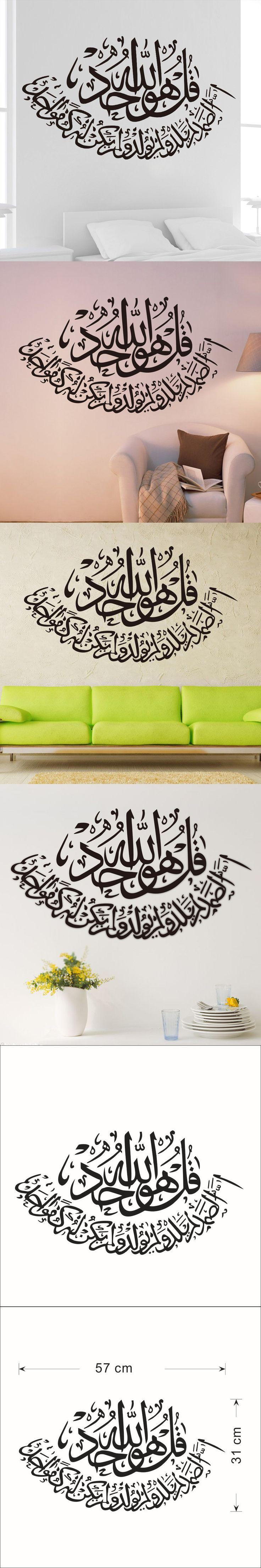 Islamic Muslim Arabic Inspiration Art Wall Stickers Love Removable Living Room Poster Vinyl Bedroom Decoration Home Decor Mural $5.7