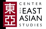 Center for East Asian Studies at the University of Pennsylvania. You won't be disappointed when visiting this site. A plethora of resources for all, even the educator who is home-schooling. Visit several times, get on their email list to receive weekly updates.