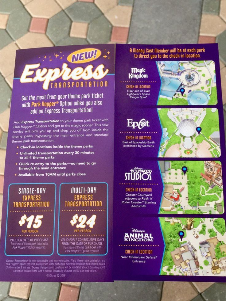 """Walt Disney World has launched a new """"Express Transportation"""" service that will allow you to travel quickly from theme park to theme park, bypassing the main park entrances."""