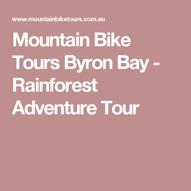 Mountain Bike Tours Byron Bay - Rainforest Adventure Tour