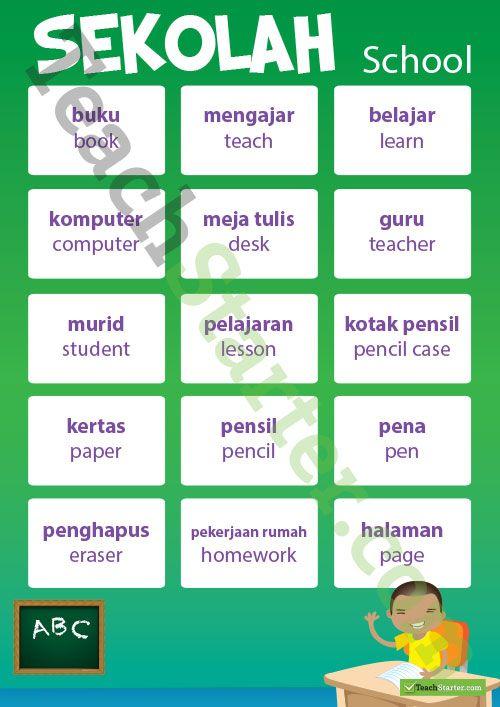 School – Indonesian Language Poster