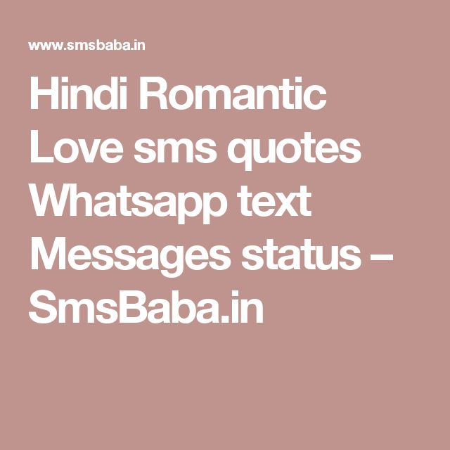 Romantic I Miss You Quotes: 1000+ Romantic Quotes In Hindi On Pinterest