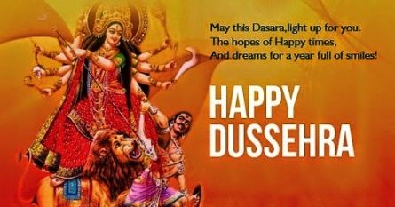 Fairs as fairs are organized on this day. Dusshera sms wishes 2014 with wallpapers