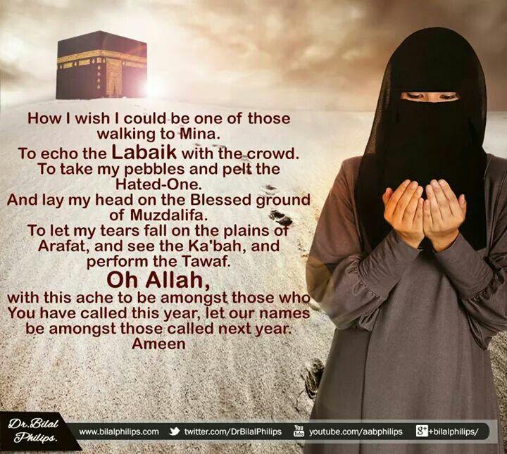 May Allah call me for hajj and i wish i do for pillar of islam... Insya allah aamiin