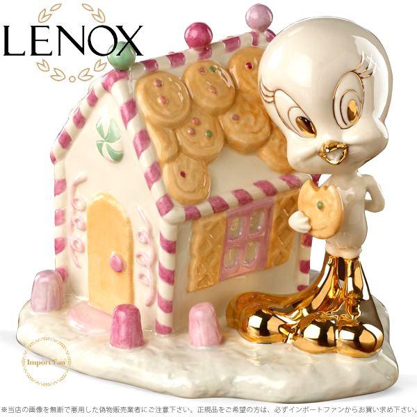 レノックス LENOX