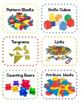 Free math tub labels.  Page of blank at the end #math #classroomorganization