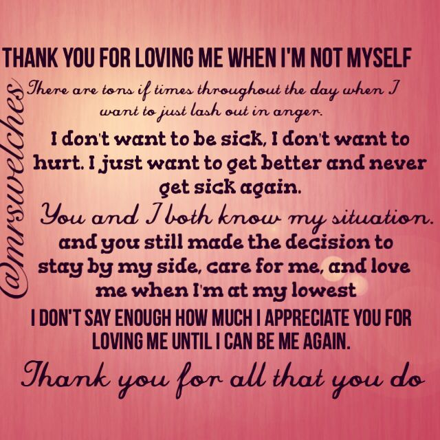 Thankful To Husband Quotes: Best 25+ Husband Appreciation Ideas On Pinterest