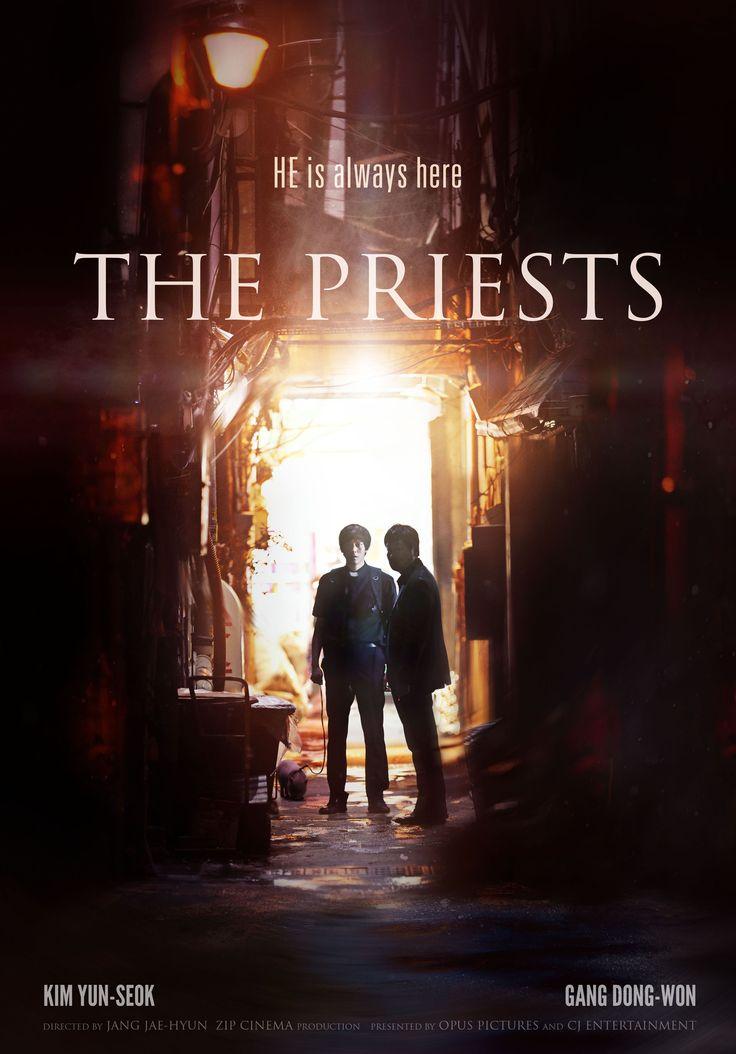 #영화 #검은사제들  어찌되었든, 인간이 인간인 이유는 두려움이 있기 때문인것 같다. 그 두려움을 어떠한 노력으로, 어떻게 벗어나느냐가 각 개인의 삶인것 같다.
