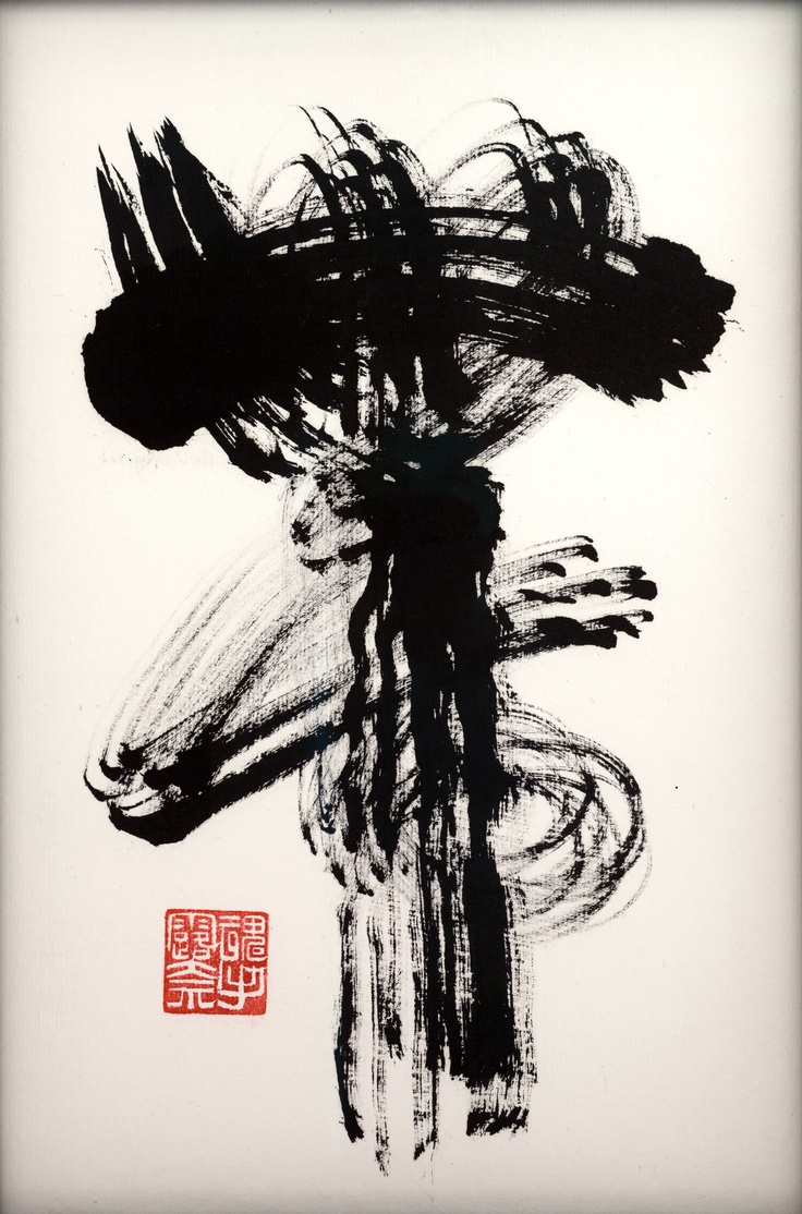 180 best images about japanese calligraphy on pinterest