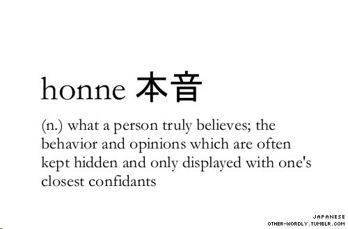 pronunciation | hOn-nAJapanese script | 本音 see also | tatemae 建前: what one pretends to believe