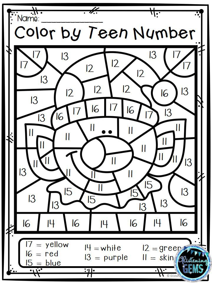 Spring Coloring By Number Worksheets Itsybitsyfun Com Alphabet Coloring Pages Color Worksheets Kindergarten Colors