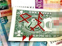 Деньги к деньгам: масонская формула привлечения богатства