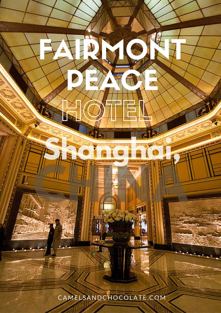 The Fairmont Peace Hotel, the grand dame of Shanghai, China, was built in 1929 and was a favorite among diplomats and celebrities back in the day (or rather, it still is). Many of the elements of this iconic hotel are the original furnishings from the 1920s, such as much of the glass and some of the wooden floors. The Fairmont Peace Hotel is a spectacular place to lay your head for a night in Shanghai. | Camels and Chocolate #shanghai #fairmont #china