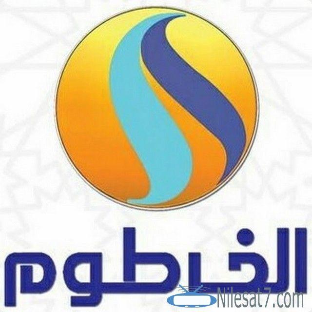 تردد قناة الخرطوم الفضائية 2020 Khartoum Tv Khartoum Khartoum Tv الخرطوم الخرطوم الفضائية Georgia Tech Logo School Logos Tech Logos