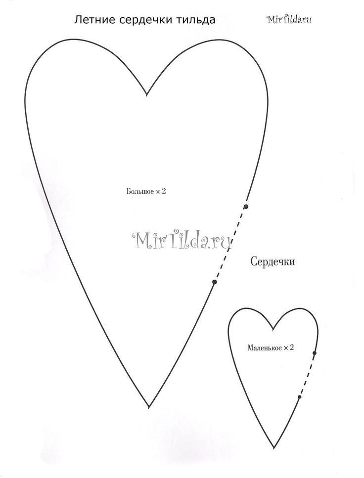 Сердечко тильда выкройка - Выкройки одежды, auf dieser Seite hat es viele Herzformen