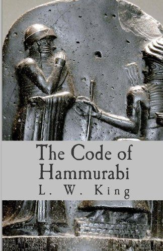 hammurabi the first ruler of the The code of hammurabi hammurabi is called the first king of the first dynasty, which simply means that he is the first king known to us, as there must have been many rulers of babylon before the historical period.