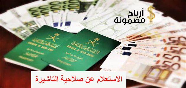 الاستعلام عن صلاحية التاشيرة أصبح في الآونة الأخيرة خدمة من بين الخدمات التي يبحث عنها الكثير من المقيمين في المملكة العربية السعودية حيث In 2020 Book Cover 10 Things