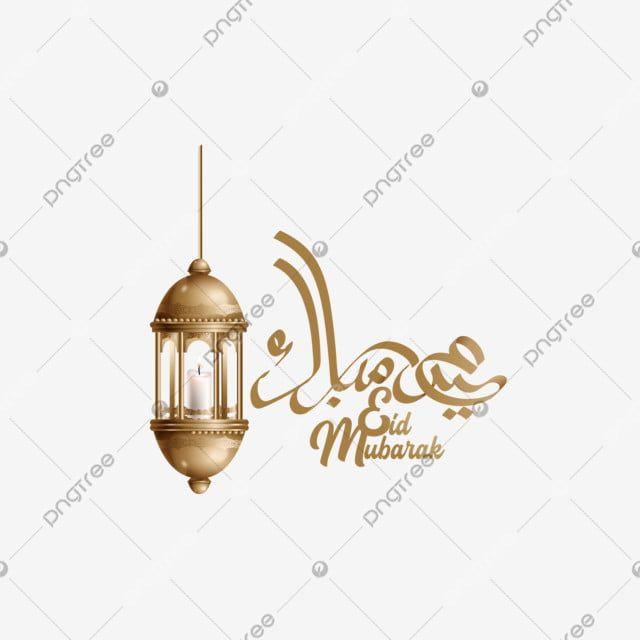 عيد مبارك عنصر ناقل رمضان كريم عيد رمضان Png والمتجهات للتحميل مجانا Ceiling Lights Light Eid Mubarak Vector