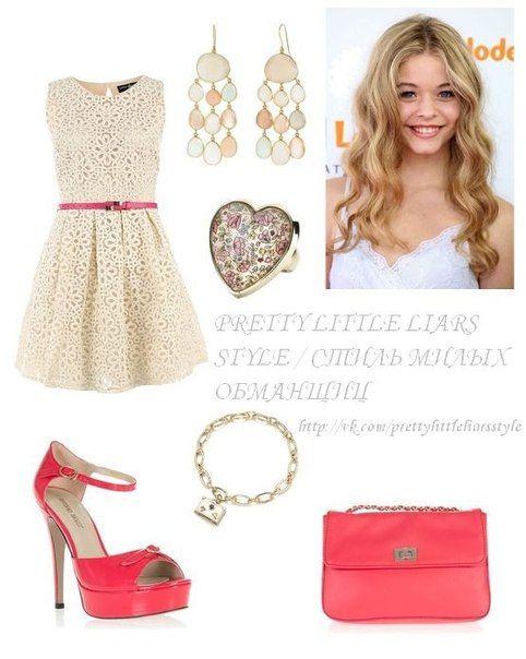 PLL - Pretty little liars - Alison DiLaurentis Style - Alison DiLaurentis Style - Pretty Little Liars Fashion