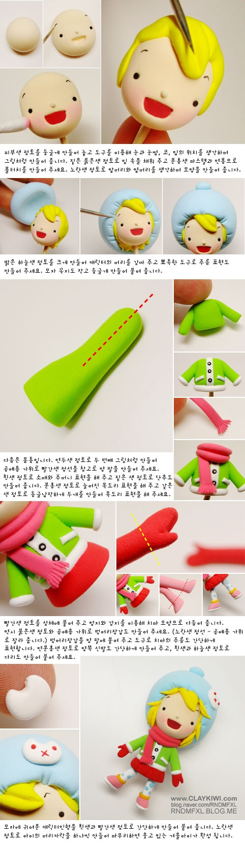 How-to tutorial - Making a cute girl out of polymer clay 겨울 소녀 만들기 - 패러디 캐릭터 2 :: 네이버 블로그