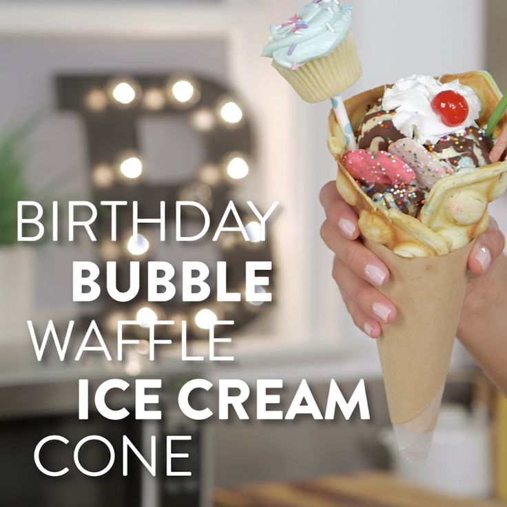 A bubble waffle ice cream cone is as adorable as it sounds. It's basically the prodigal food-child of Hong Kong's increasingly popular egg waffle and a bubble waffle maker. Cauldron Ice Cream created this magical combo (also known as the Puffle Cone) last year and has caused a dessert frenzy in the sweet-tooth community since then. Here's our version, so you can make it at home.