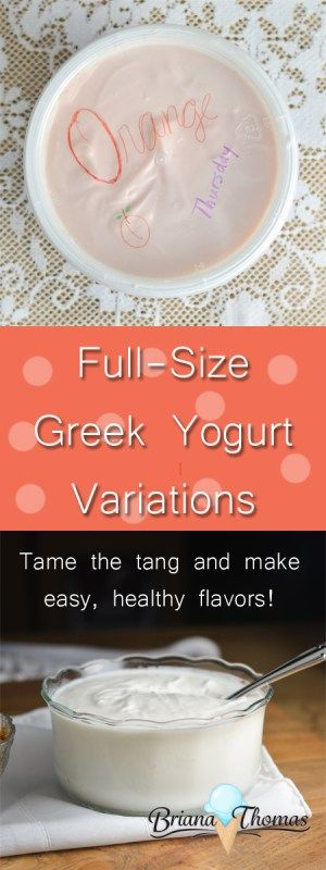 Check out this post for 4 great Full-Size Greek Yogurt Variations!  You can keep these on hand for quick snacks and desserts!  THM friendly