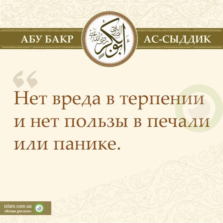 Хадис http://islam.com.ua/medias/motivators
