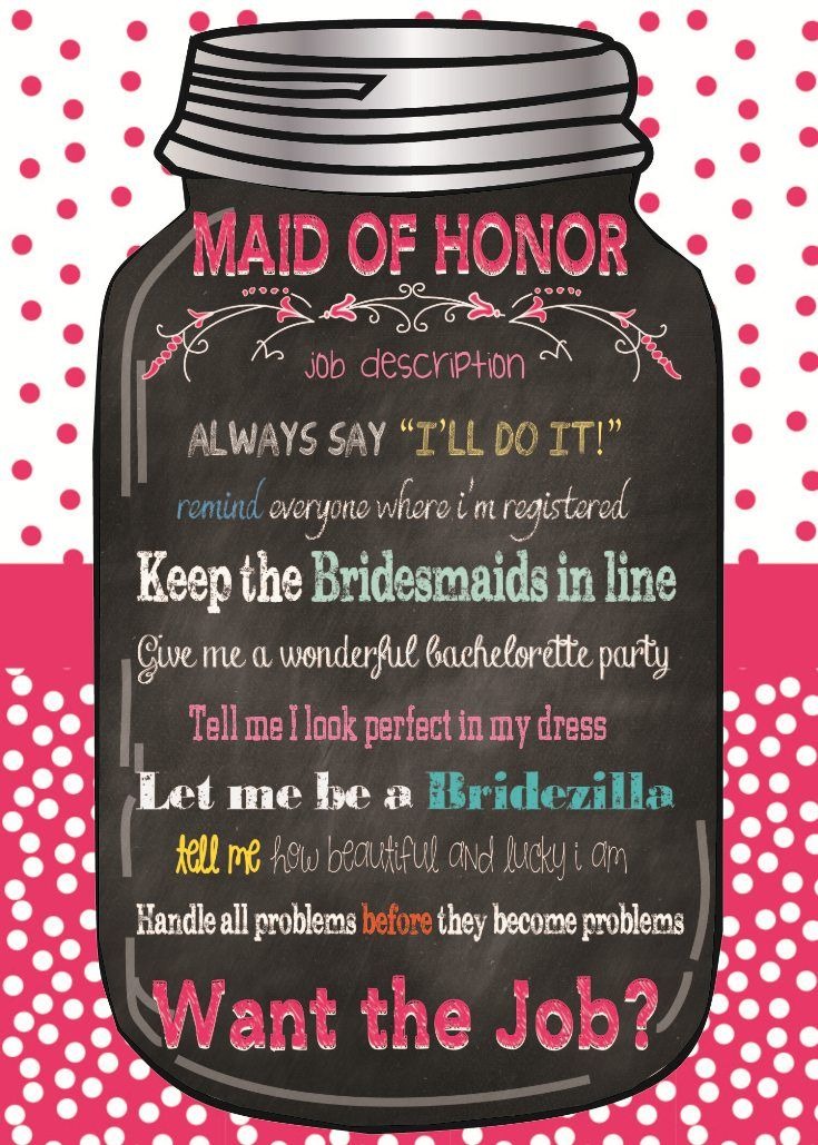 Will You Be MY Maid of Honor / Matron of Honor card