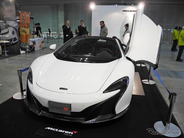 【ジャパンボートショー15】輸入高級車が7台、最高価格は3400万円のマクラーレン http://dlvr.it/8sQwtq #responsejp
