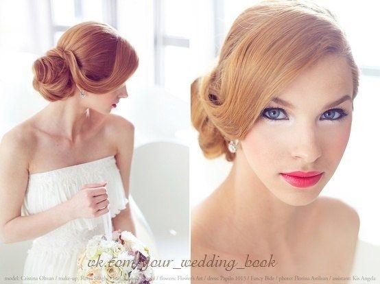Elegancka fryzura ślubna