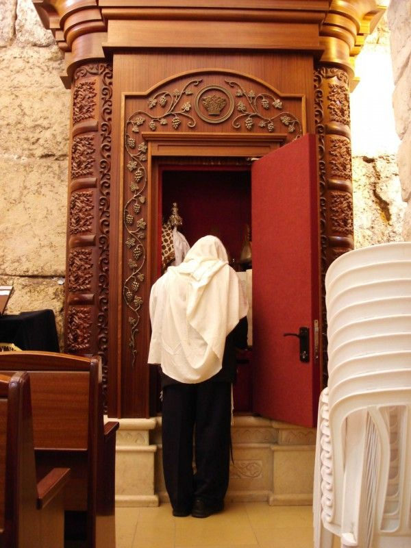 The Torah Ark at the Western Wall in Jerusalem