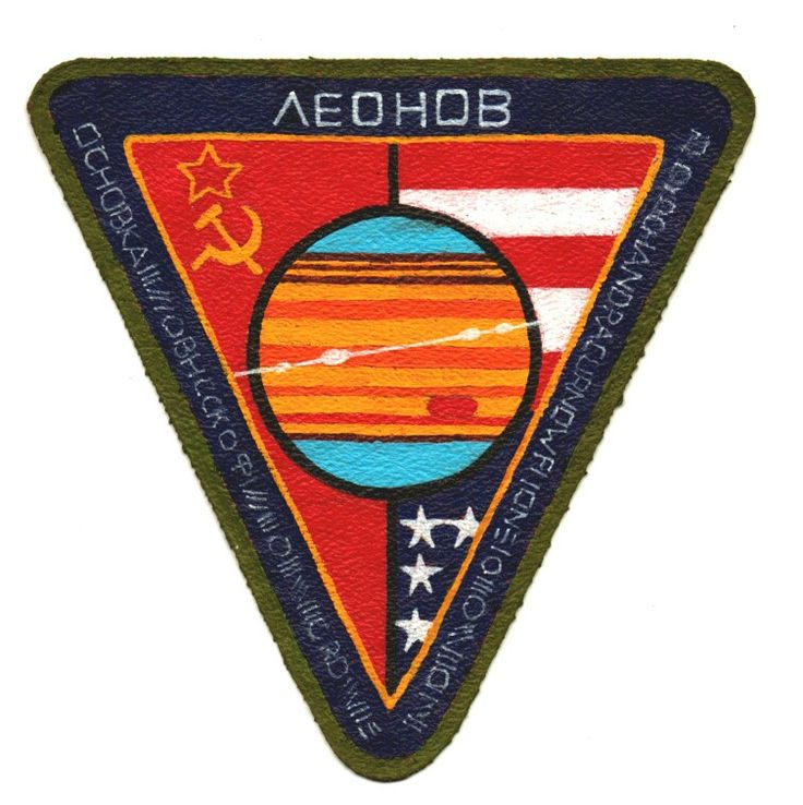 Mission patch for the Leonov mission. (I made this myself as the one I ordered didn't arrive in time for the costume)