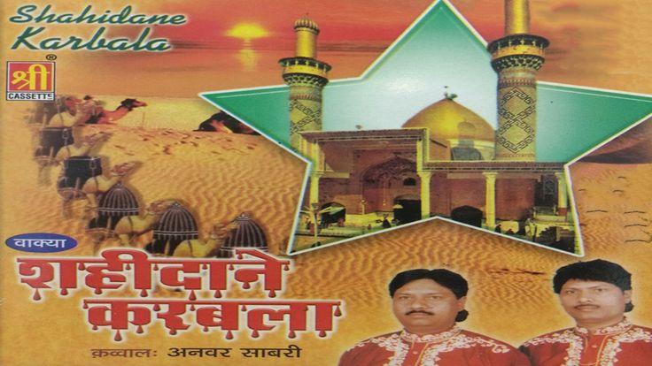 Shahidane Karbala Ka Waqia Part 1 | Hazrat Hussain (RA) | Islamic Waqia 2016 | Bismillah