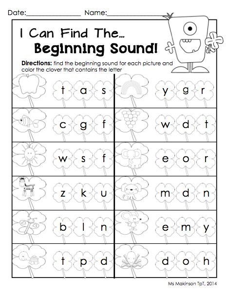 March Printable Packet - Kindergarten Literacy and Math. Beginning Sounds Worksheet for St. Patrick's Day!