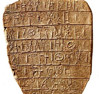 In 1900, Sir Arthur Evans, at Knossus, on the island of Crete, found 3,000 clay tablets with writing he was never able to decipher. He labelled the writing Linear B, to differentiate from others previously found. In 1952, Michael Ventris, an amateur cryptologist, declare Linear B to be Archaic Greek, indicating the Greek language had a 3,300 year history.