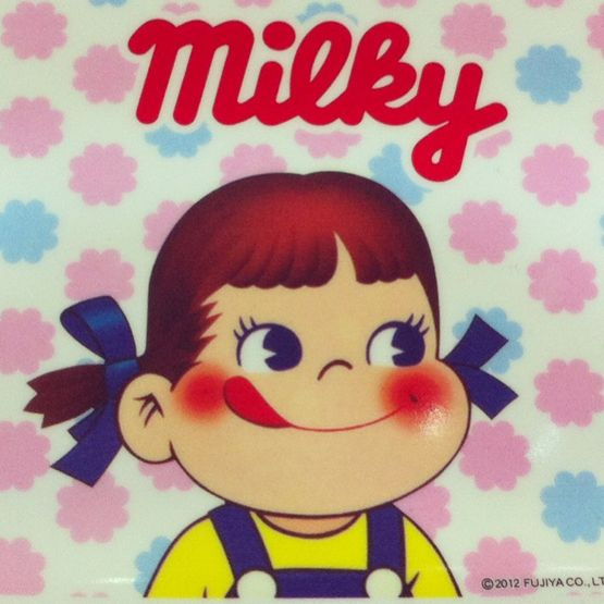 Milky by  Fujiya - A Japanese classic , sweet, milky  chewy candy