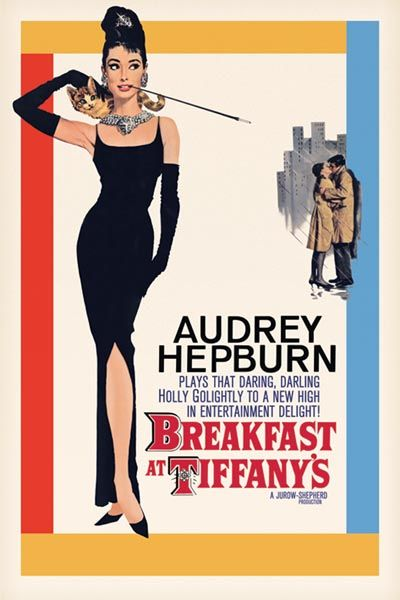 Breakfast at Tiffany's: Old movie marathon  (for rainy days and the first film poster I ever bought.)