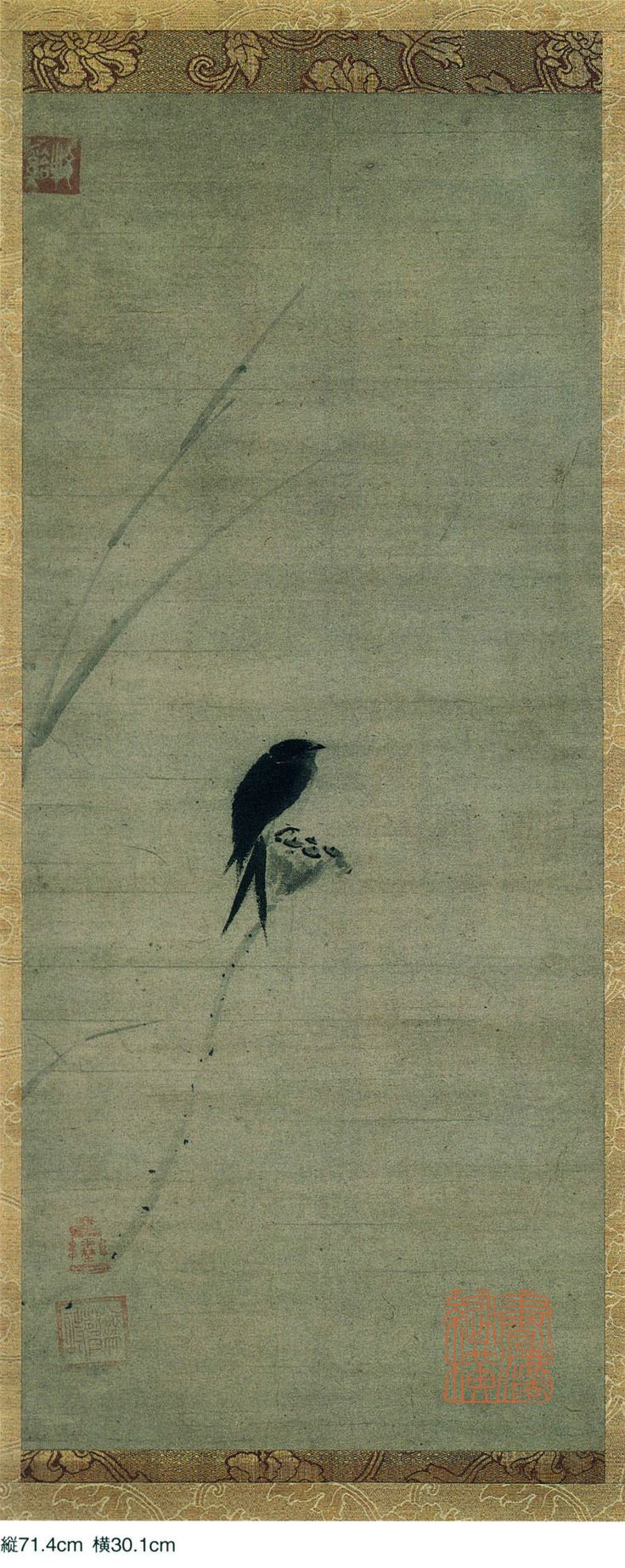 Southern Song dynasty