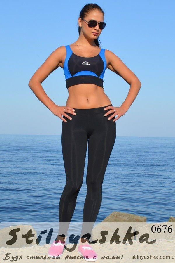 одежда для фитнеса интернет магазин москва
