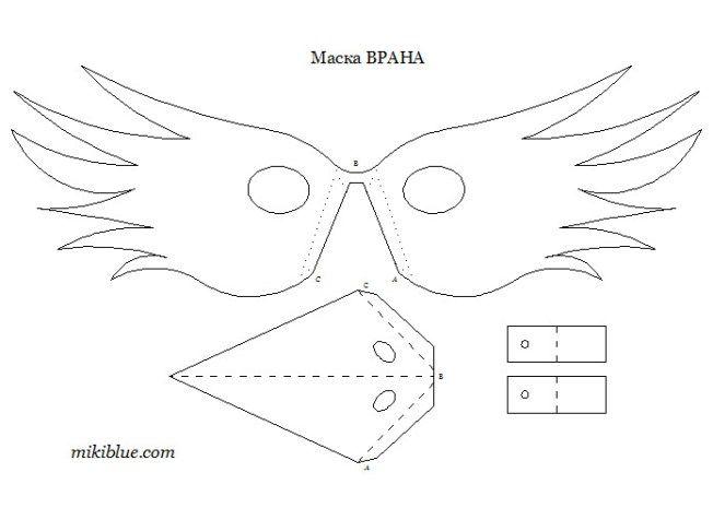 78 best images about mask on pinterest coloring cat - Vorlage vogel ...