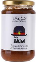 Homemade Jam Pear from Edessa