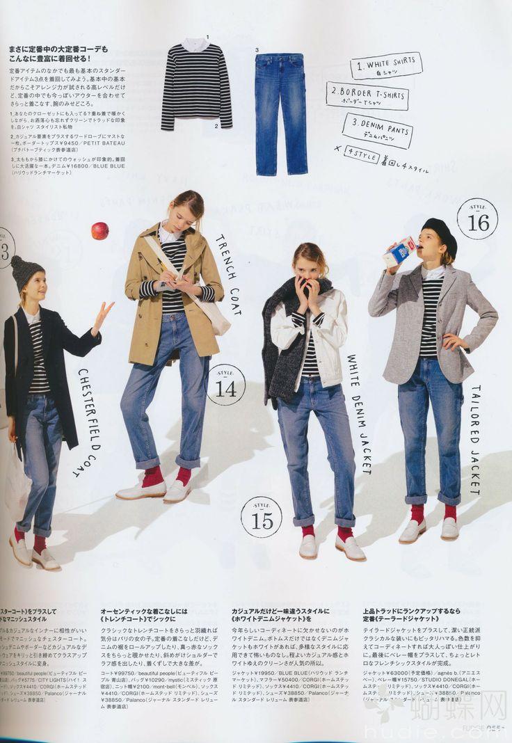 Fudge magazine 14.02 stripes + denim